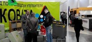 Эковата Плюс на выставке Волгастройэкспо2014